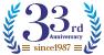 株式会社コムネットは33周年を迎えました。