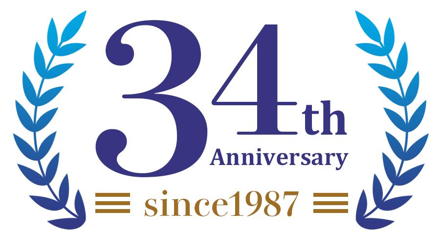 株式会社コムネットは34周年を迎えました。
